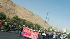 المحافظة الأكبر بعد طهران تحذر من تفاقم البطالة