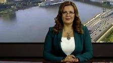 مصری ٹیلی وژن کی خاتون میزبان ترکی فرار !