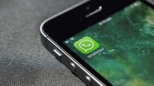 """تطبيق يشبه واتساب """"يتجسس"""" على السعوديين"""