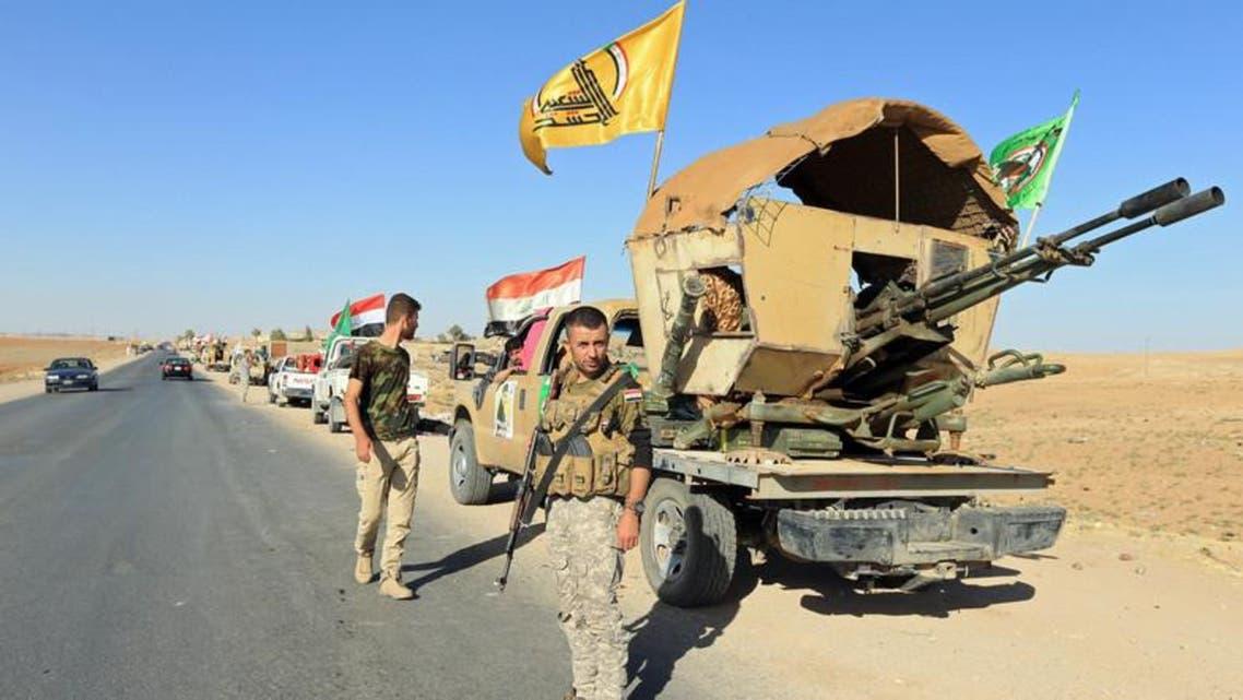 Iraqi Popular Mobilisation Forces