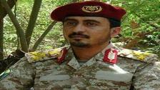 یمنی حوثی باغیوں کے اہم کمانڈر کی ہلاکت کی اطلاعات