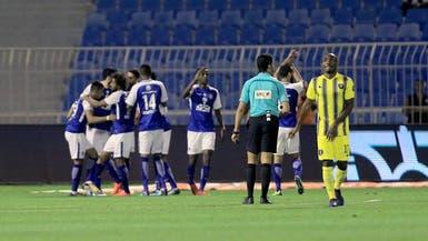"""""""المسابقات"""" تؤجل مباراة الهلال والتعاون.. وتحدد موعد نصف نهائي كأس الملك"""