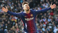 Barcelona's Messi announces birth of his third son, misses Malaga game