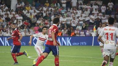 الإمارات تستضيف مباراة كأس سوبر مصر