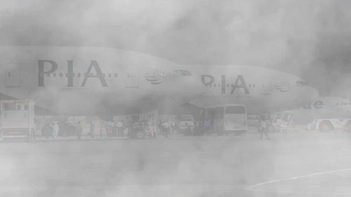 PIA fog
