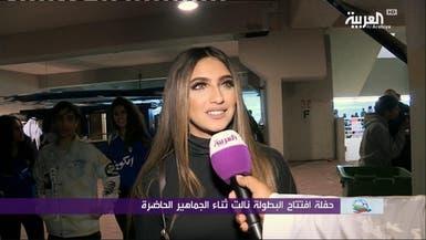 حضور أنثوي كثيف احتفالاً بافتتاح كأس الخليج