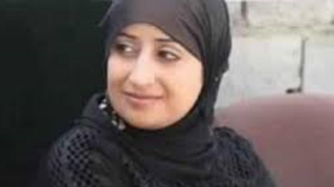 نورا الجروي