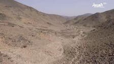 WATCH: The tedious valley Prophet Mohammed crossed during his hijrah to Madinah
