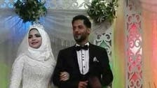 مصر.. عروسان لفظا أنفاسهما صبيحة زفافهما
