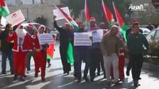 بیت لحم 'اسرائیل دہشت گرد ریاست ' کے نعروں سے گونج اٹھا