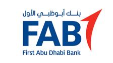 نمو طفيف في أرباح أكبر بنوك الإمارات إلى نحو 2.5 مليار درهم