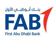 """ارتفاع أرباح """"أبوظبي الأول"""" 16% لـ 3 مليارات درهم"""