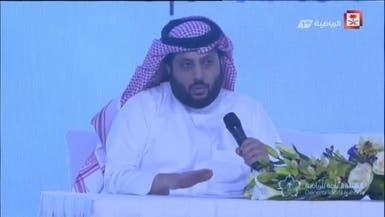 آل الشيخ يطلق مبادرة ادعم ناديك.. ويعلن أيقونات الأندية