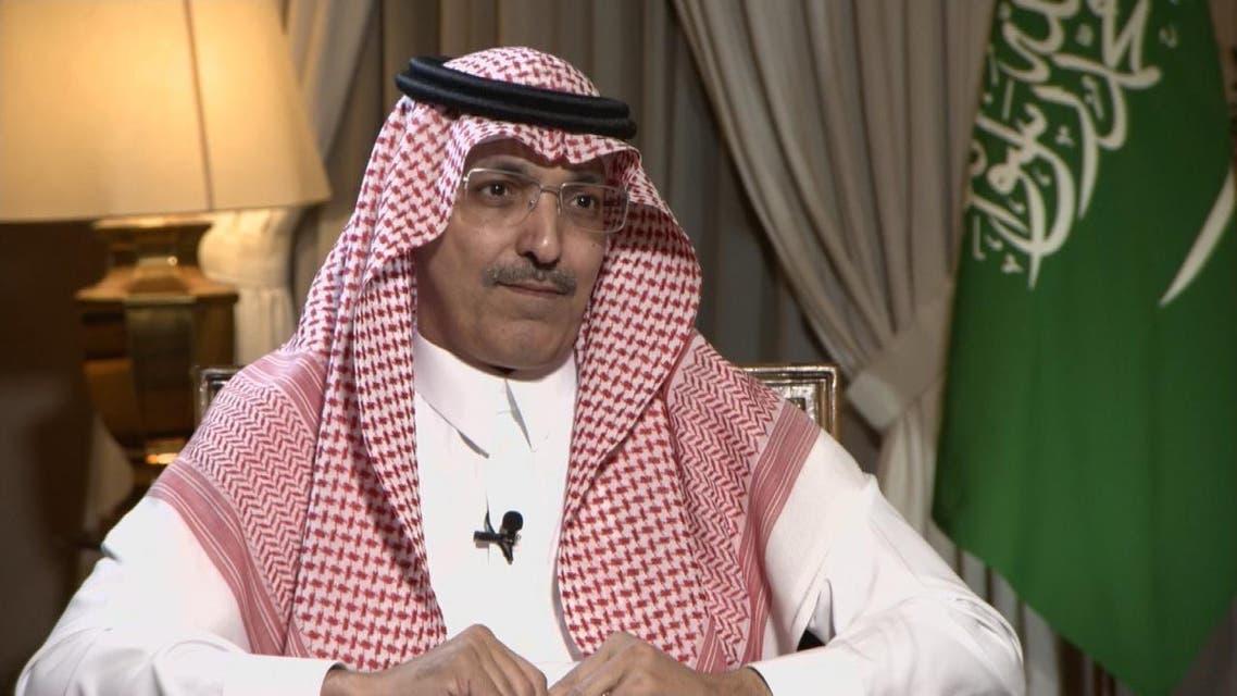 THUMBNAIL_ وزير المالية السعودي محمد الجدعان