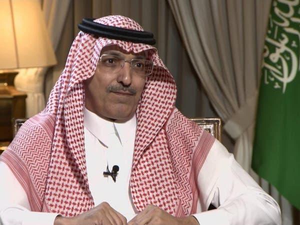 وزير المالية السعودي: سنضاعف القطاع المالي 280%