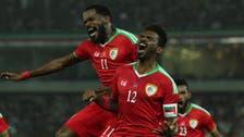 عمان تواصل هيمنتها على الكويت وتقصيها من كأس الخليج