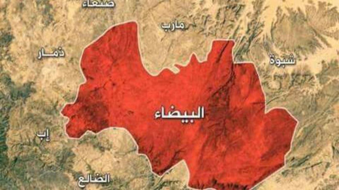 خريطة البيضاء