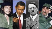 الشطرنج.. لعبة مشاهير السياسة وهوس هتلر وغيفارا