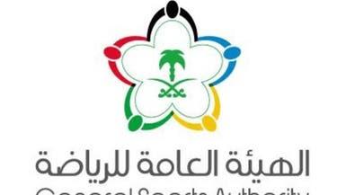 هيئة الرياضة ترد على مزاعم اتحاد الشطرنج القطري