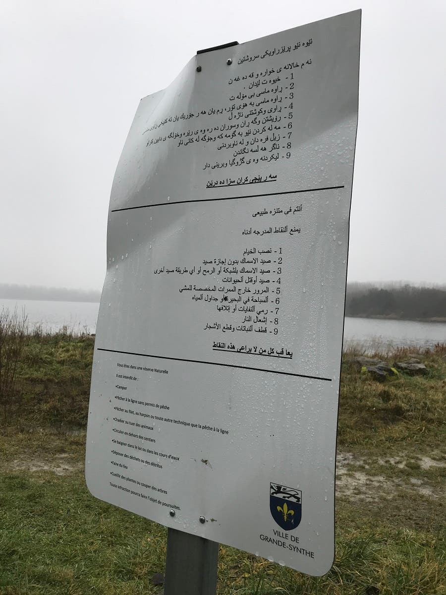 Municipality of Grande-Synthe put instructions in the natural reserve in langages migrants can understand about the rules to respect in the natural reserve. (Ghassen Fridhi)