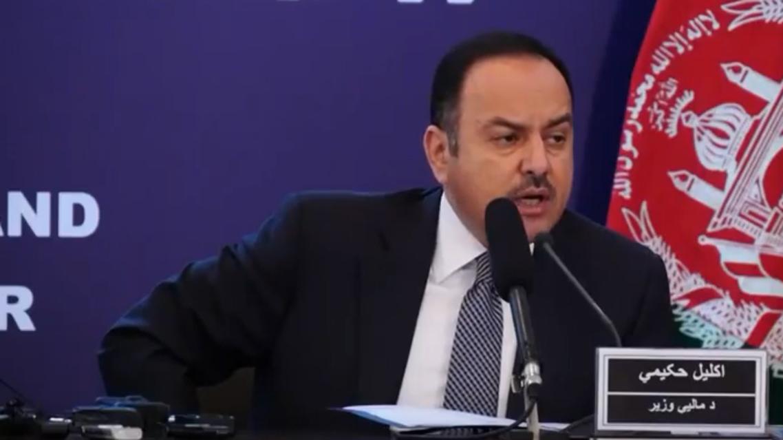 وزارت مالیه افغانستان: درآمد ملی 16 میلیارد افغانی افزایش یافته است