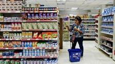 مصر.. تضخم أسعار المستهلكين يرتفع إلى 4.5% في أكتوبر