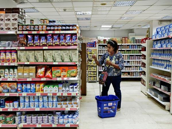 مصر.. هكذا تحرك مستوى التضخم خلال 4 سنوات