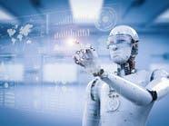 """""""ساس"""": عام 2018 سيشهد قفزات بالذكاء الاصطناعي"""