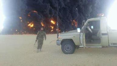 ليبيا.. مجموعة إرهابية تقوم بتفجير خط لنقل النفط