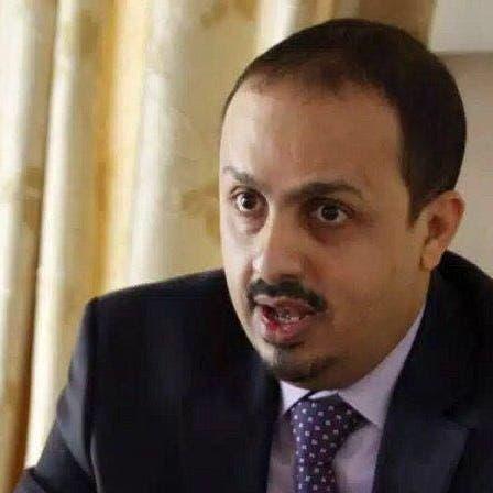وزير الإعلام اليمني: جرائم الحوثي لن تمر دون عقاب