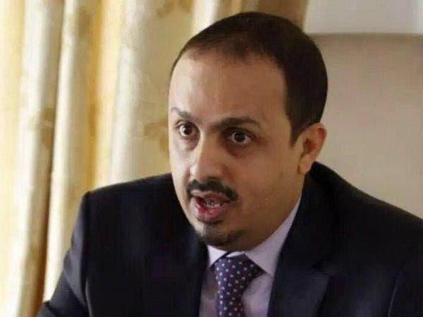 الإرياني:ميليشيات الحوثي تسعى لإفشال تنفيذ اتفاق السويد