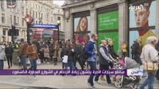 شارع أكسفورد الشهير في لندن يستعد لوداع السيارات