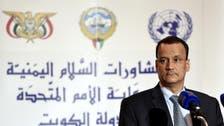 UN envoy in Yemen to seek a political solution in Aden, Sanaa