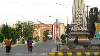 ميليشيا الحوثي تنقل الأكاديميين المختطفين إلى هذا السجن