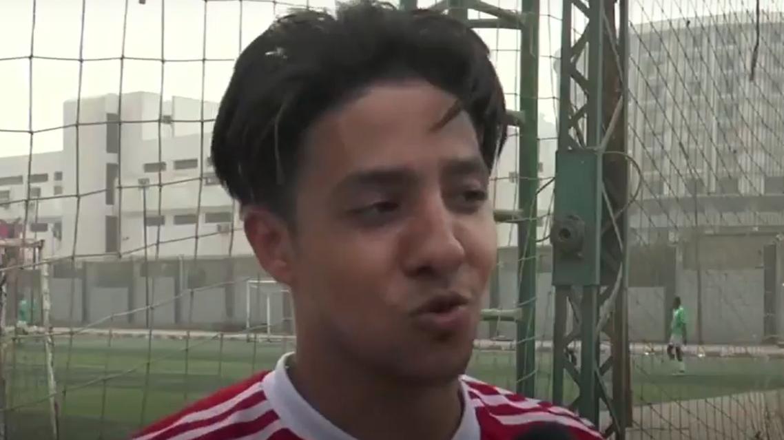 Egyptian footballer