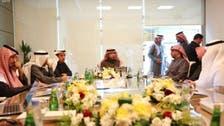 العمل على استكمال نظام التسجيل العيني للعقارات بالسعودية