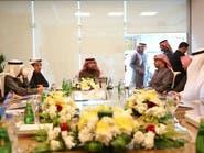 أول اجتماع لهيئة العقار السعودية برئاسة وزير الإسكان