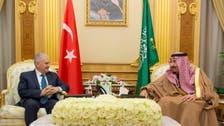 شاہ سلمان سے ترک وزیراعظم کا دوطرفہ تعلقات اور علاقائی صورت حال پر تبادلہ خیال