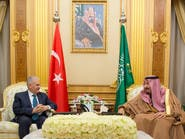 الملك سلمان يبحث مع يلدرم علاقات البلدين وأوضاع المنطقة