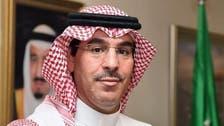 """السعودية..تحويل """"الإخبارية"""" إلى شركة ذات مسؤولية محدودة"""
