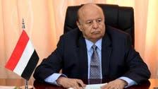 یمن میں ایرانی پروگرام کو ختم کرنا اٹل فیصلہ ہے:صدر ھادی