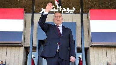العبادي يصرّ على إجراء الانتخابات بموعدها رغم التحديات