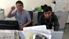 Reuters journalists in Myanmar appear in court, remanded for another 14 days