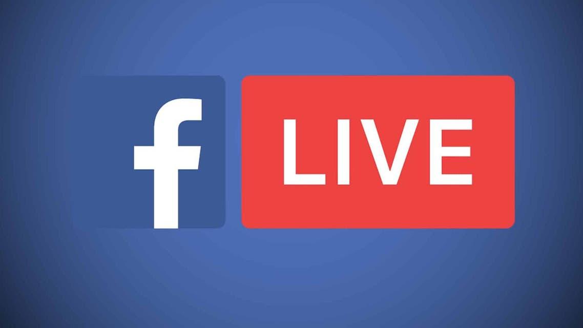 فيسبوك لايف
