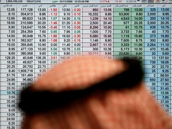الأسهم السعودية تواصل التحليق فوق أعلى مستوى بـ 4 سنوات