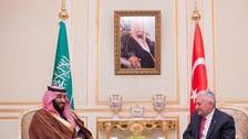 الرياض.. ولي العهد يستعرض مع يلدريم العلاقات الثنائية
