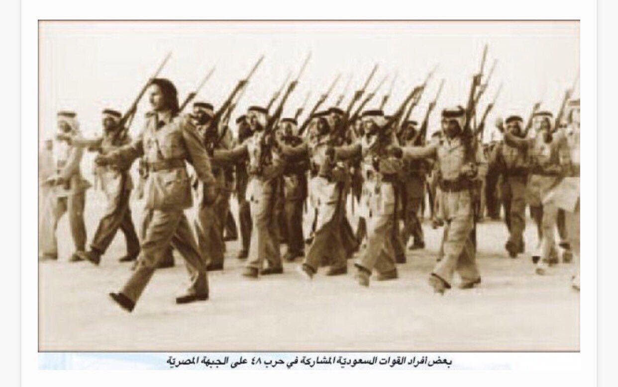 الجيش السعودي في حرب 48