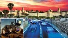 إسرائيل تكافئ ترمب بإطلاق اسمه على محطة للقطار السريع