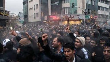 هذه الأسباب أشعلت فتيل المظاهرات في إيران