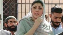 عائشہ گلالئی کی نئی پارٹی کا نام منظرعام پر آ گیا